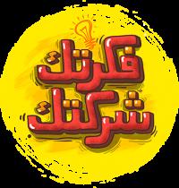 Fekretak Sherketak Logo